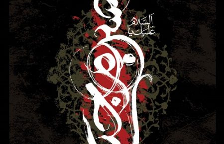 صلح امام حسن علیه السلام از زبان پیامبر صلی الله علیه و آله