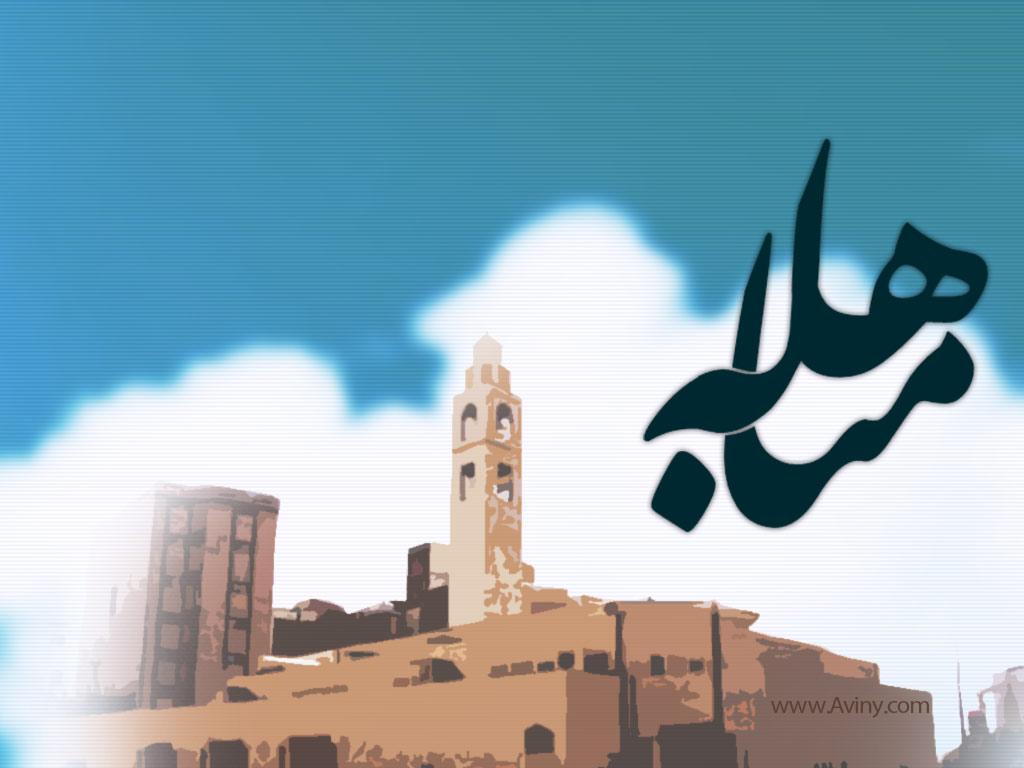 محاجه امام رضا علیه السلام با مامون در مورد آیه مباهله