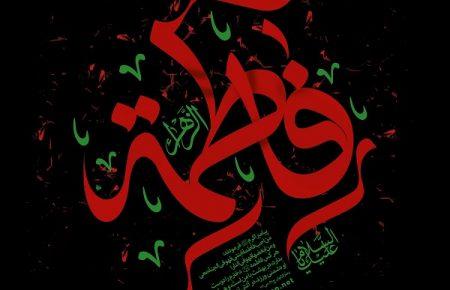 پس از غروب (۷) – علم مهاجمان به اینکه حضرت علی صلوات الله علیه مأمور به صبر است