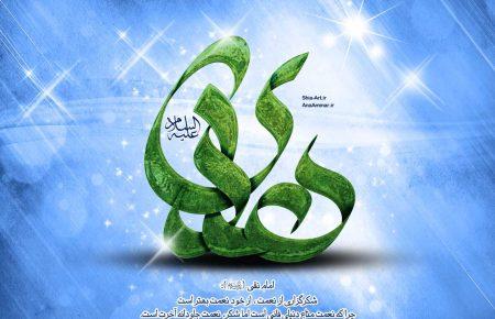 روایتی زیبا از امام هادی علیه السلام درباره توحید