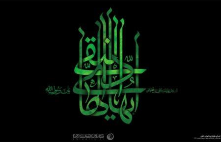 نامه های امام هادی علیه السلام- بخش نخست
