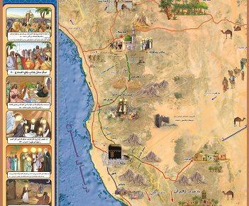 نقشه اتفاقات غدیر