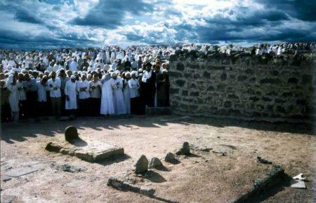 حدیث در دوران امام سجاد علیه السلام