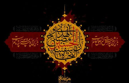 امام حسین علیهالسلام برای فروع دین شهید نشد!