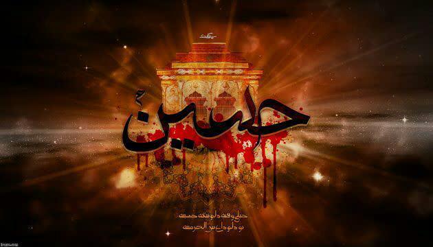 جاری شدن خون برای مواسات با امام حسین علیهالسلام