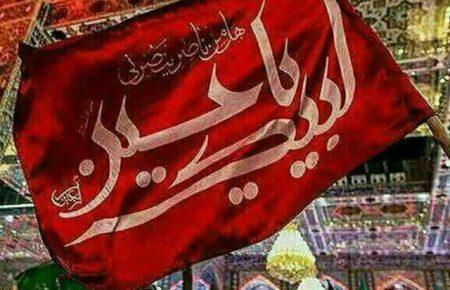 لبّیک به استغاثه های حضرت اباعبدالله الحسین علیه السلام