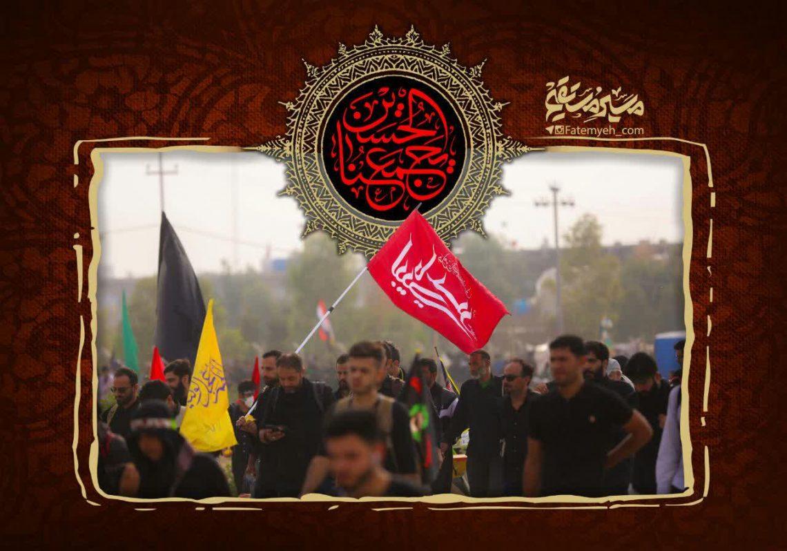 پیادهروی در روایات اهلبیت علیهمالسلام (۲)