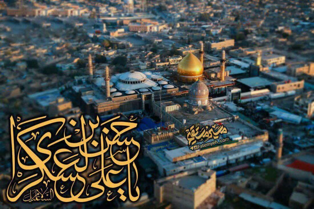 نور یازدهم (۶) (چند مطلب از اوضاع زمان امام عسکری علیهالسلام)