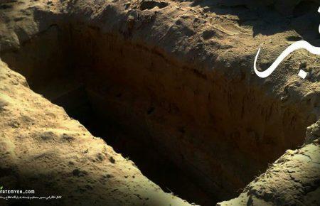 دانستنی های جهان پس از مرگ (۱۰)