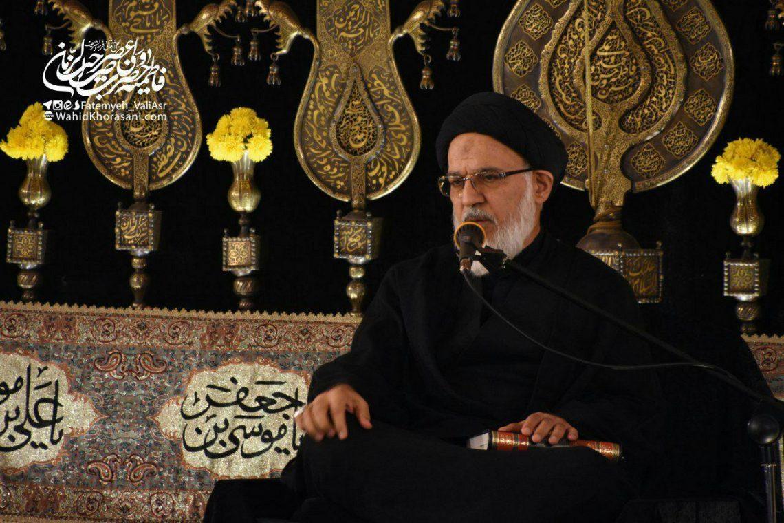 سخنرانی حجت الاسلام و المسلمین میرباقری – روز نهم