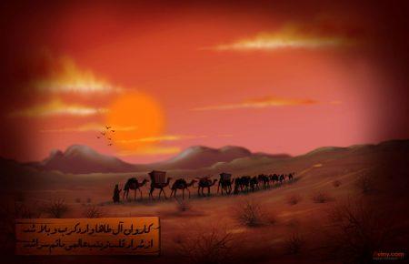 کاروان امام از مکه تا کربلا (سخنرانی شب سوم)